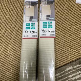 【ネット決済】防虫日除け名人 すだれタイプ2本 新品 お値下げし...