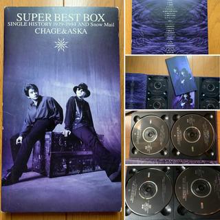 【今週3,000円】CHAGE&ASKA SUPER BEST BOX