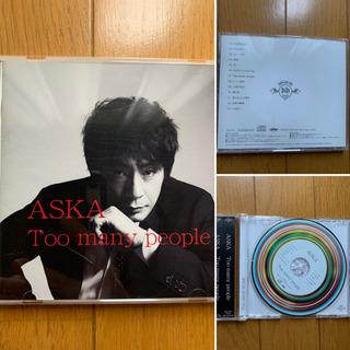【今週2,999円】Too many people(ASKA)