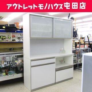 大型レンジボード 幅160cm 綾野製作所 キッチン収納 ホワイ...