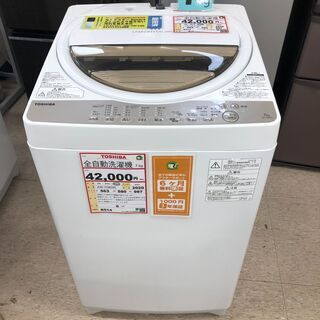 2020年製❕ 7㎏洗濯機 槽内除菌洗浄済み❕  ゲート付き軽ト...