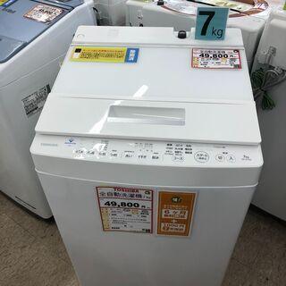 """ウルトラファインバブル搭載❕ 7㎏洗濯機❕ ゲート付き軽トラ""""無..."""