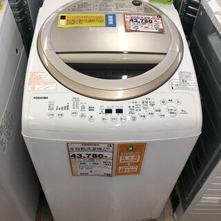 """乾燥付き 8kg 洗濯機❕ 槽内洗浄済み❕ ゲート付き軽トラ""""無..."""