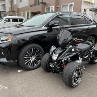 【ネット決済・配送可】G-wheelカスタムトライク 250cc