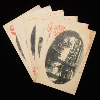 【ネット決済・配送可】J008 アンティーク絵葉書 ポストカード...