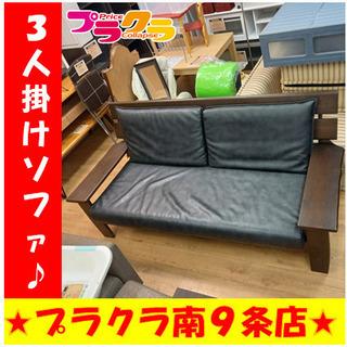 G4526 カード利用可能 3人掛けソファ 日本家具工業連合会 ...