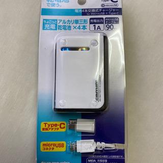 【未開封】Lightningコネクタ 電池交換充電器