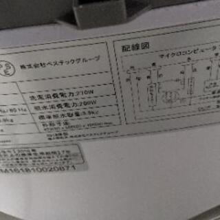 【あげます】一人暮らし用の小さめ洗濯機 容量3.8kg ベ…