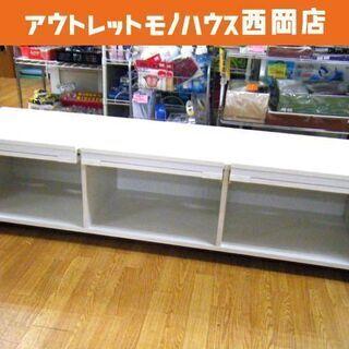 テレビボード ローボード TV台 ホワイト  幅150㎝ 大きめ...