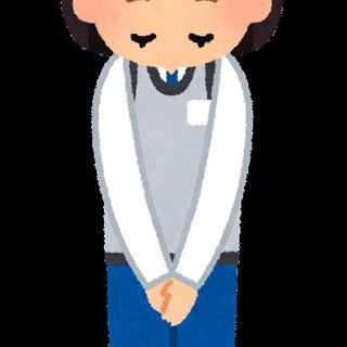未経験から始められるスマホ販売(東松山市)(本社200601)