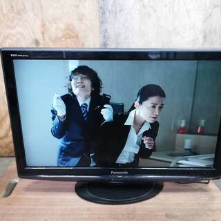 【052709】液晶テレビ パナソニック VIERA TH…