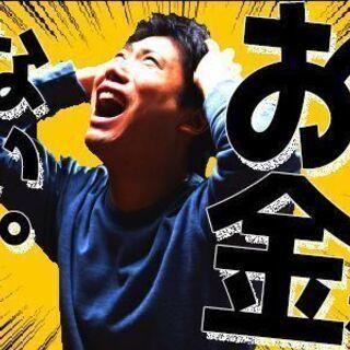 【お金】ない…でも〈一人暮らし〉辞めれない!!【寮0円】製造