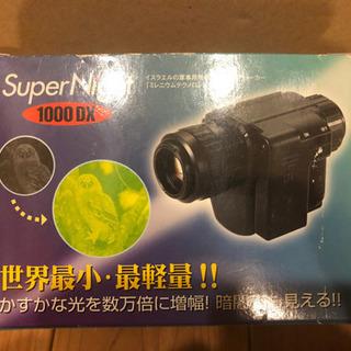 【ネット決済】super night 暗視スコープ 1000dx...