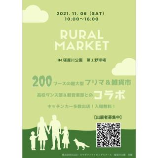 ★フリマ&雑貨市★寝屋川公園 200ブース!
