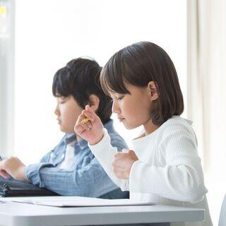【定期テストから受験まで幅広く対応】確立された学習方法で確実に得...