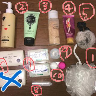 🌷化粧品No.❻🌷毎日使う必需品🌷