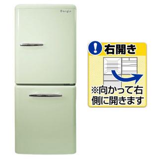 【ネット決済】美品 e angle 冷蔵庫