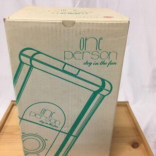 日大 ランジェリードライヤー one-parson N-1550