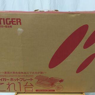 タイガー CPV-A131 新品