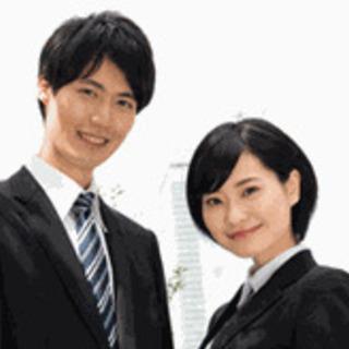 【マイカー通勤可】営業事務/経験者歓迎/残業なし/年間休日120...