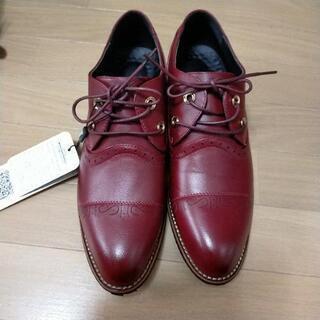 新品未使用 靴 26センチ