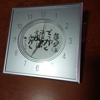 相田みつお⏰掛け時計⏰
