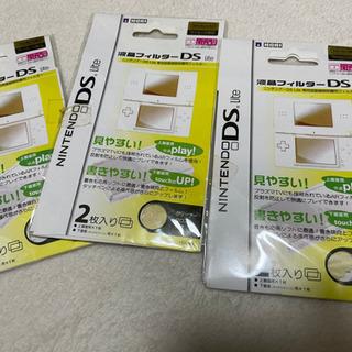 新品未開封 DS Lite専用 液晶フィルターニンテンドー 液晶...