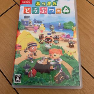 【ネット決済】あつまれ動物の森 Nintendo switch ソフト