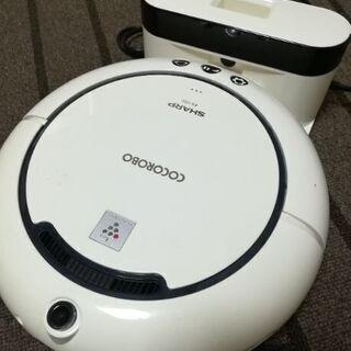 【ジャンク】SHARP COCOROBO(ロボット掃除機)