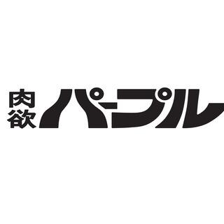 【オープニング】【高時給】【大正駅チカ】【野外焼肉】
