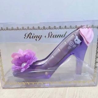 【ネット決済・配送可】新品 ラプンツェル  ガラスの靴 リングスタンド