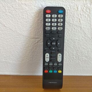 【終了】LED液晶テレビ neXXion 19型 WS-TV1955B 2015年製【配達可】 - 売ります・あげます