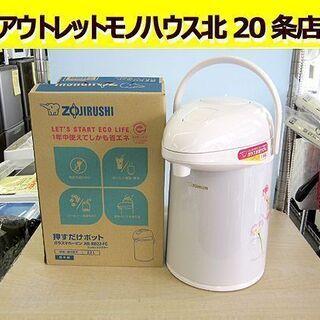 ☆未使用 象印マホービン 2.2L 押すだけポット 保温/保冷 ...