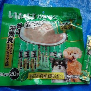 いなば 犬用ちゅーる 総合栄養食 とりささみ チキンミック…