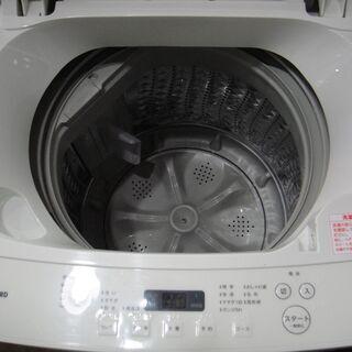 今だけチャンス!「ジモティー」見たよ!で通常特価21,978円より2,000円引きの19,978円!  2020年製 ツインバード全自動洗濯機WM-EC55 5.5㎏  - 札幌市