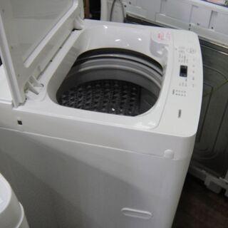 今だけチャンス!「ジモティー」見たよ!で通常特価21,978円より2,000円引きの19,978円!  2020年製 ツインバード全自動洗濯機WM-EC55 5.5㎏  − 北海道