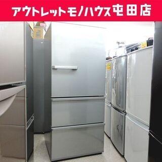 3ドア冷蔵庫 272L 2018年製 200Lクラス AQUA ...