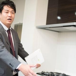 【正社員募集】幹部候補生(熊本店) ◎1年目から年収400…