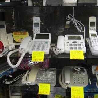 電話機各種 コードレス・子機付き・黒電話などいろいろ 電話…