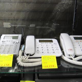 電話機各種 コードレス・子機付き・黒電話などいろいろ 電話器 固定電話  - 家電
