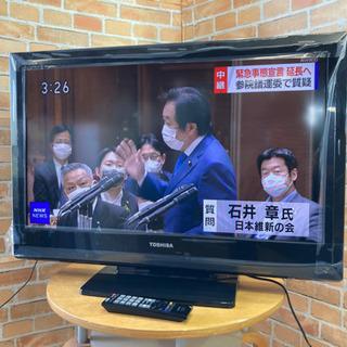 🌈東芝 32型液晶テレビ 32A1S  2011年製