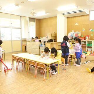 【幼稚園のパート預かり保育】13:45~18:45勤務のた…