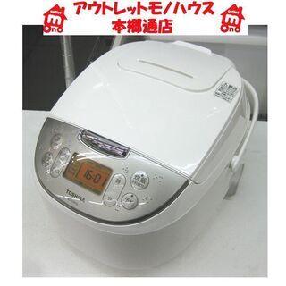 札幌 2020年製 5.5合炊 マイコンジャー 東芝 RC-10...