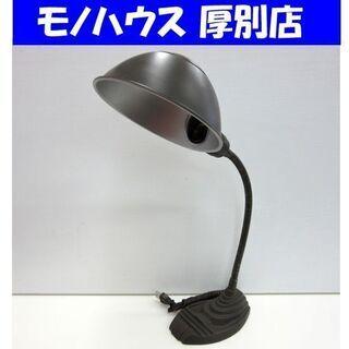 昭和レトロ サンエーライト 卓上ライト ヴィンテージ デスクライ...