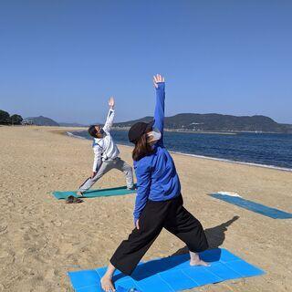 Mindful Beach Yoga in English・英語...