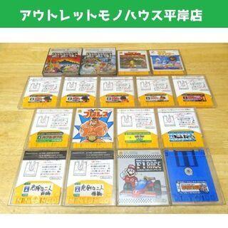 動作未確認 ジャンク扱 ファミコン ディスクシステム ソフト ...