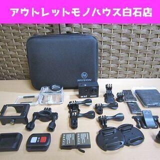 MUSON MC2 アクションカメラ 4K Wi-Fi Ultr...