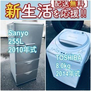 売り切れゴメン❗️🌈送料無料❗️早い者勝ち🌈冷蔵庫/洗濯機の大特...