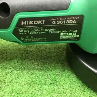 HiKOKI G3613DA(NN) コードレスディスクグラインダー【リライズ野田愛宕店】【店頭取引限定】【未使用】【管理番号:ITNNP1WOEWKQ】 - その他