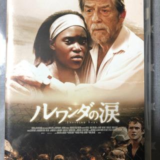 【DVD】ルワンダの涙
